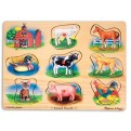 Melissa and Doug Classic Farm Sound Puzzle